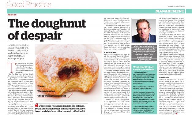 The Doughnut Of Despair